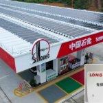 Střídač Solis pohání první uhlíkově neutrální čerpací stanici BIPV společnosti Sinopec